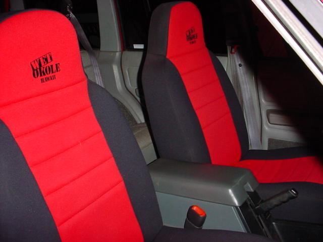 Wet Okole Seat Covers Jeepforum Com